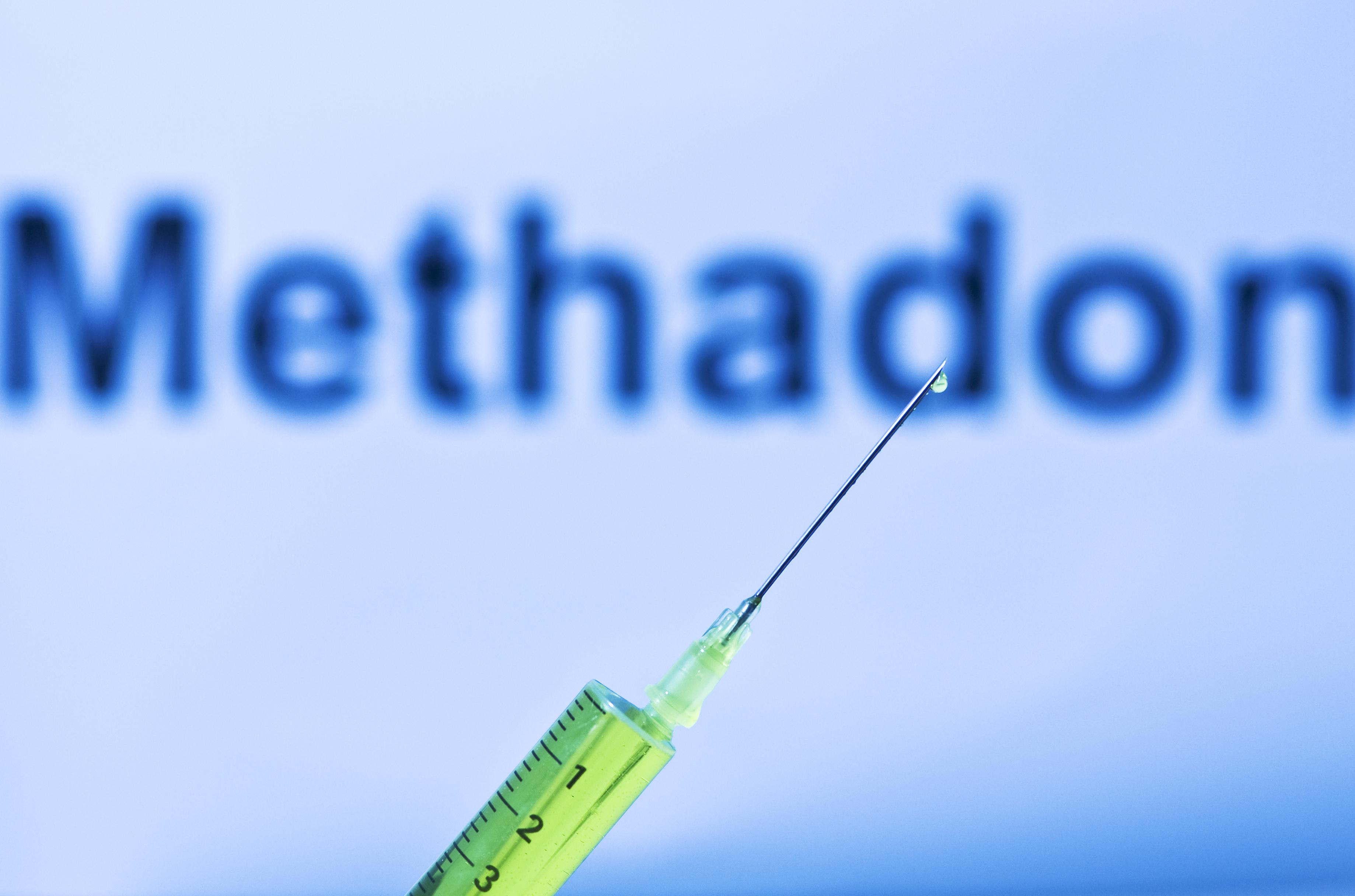Nuevo test de saliva para buprenorfina y metadona